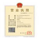 上海致瑞服饰有限公司企业档案