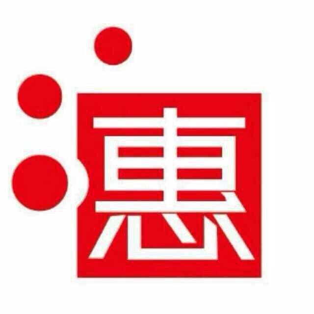 北京惠品BJHUIPIN