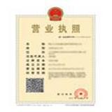 北京斯兰德服装有限公司企业档案