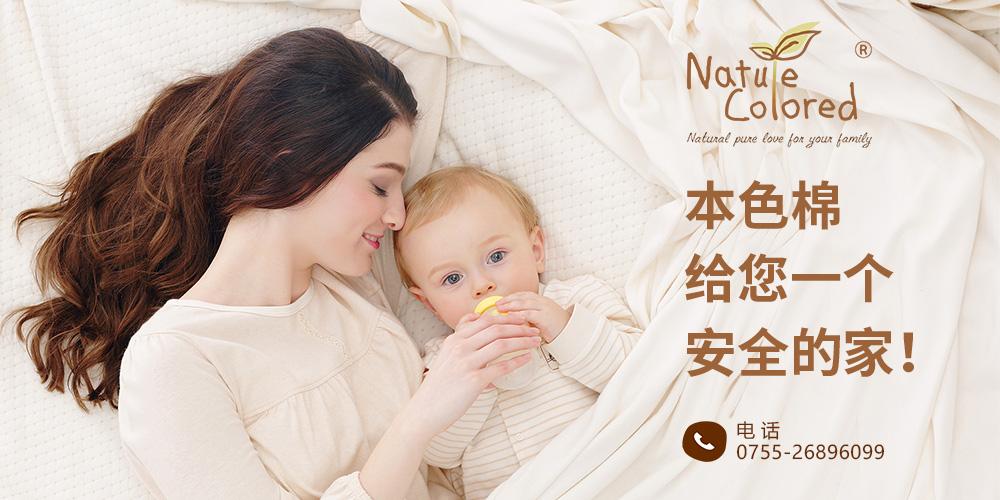 深圳市紫瑞服装有限公司