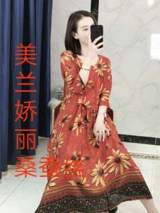 美兰娇丽时尚印花桑蚕丝连衣裙