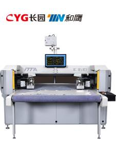 IC1670DHC双刀头数控振动刀皮革切割机