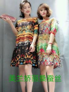 美兰娇丽时尚短款桑蚕丝连衣裙