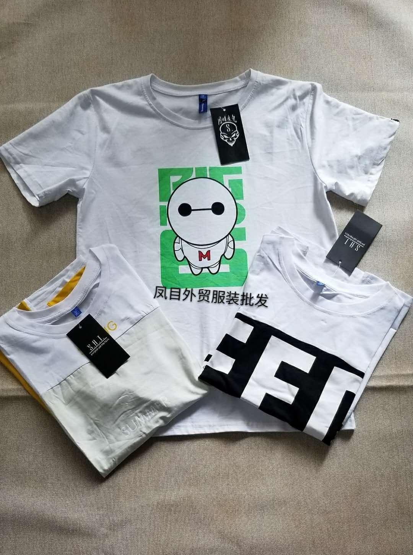 时尚纯棉童装T恤|童装供应