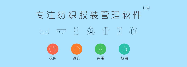 广东九三二科技有限公司