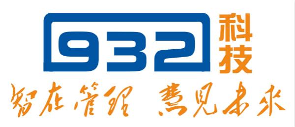 廣東九三二科技有限公司