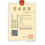 北京永泰织尚服装有限公司企业档案