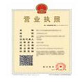 广州爱境管理咨询有限公司企业档案