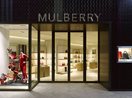 Mulberry迈宝瑞英国本土销售急跌 全年盈利增长36%