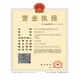 上海悦为网络科技有限公司企业档案