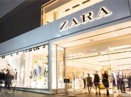 快时尚最近坏消息不少!Zara竟然也要开始关店