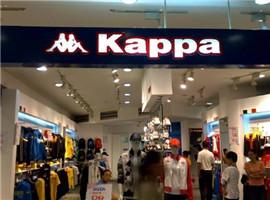 存在感日渐式微,Kappa靠新CEO主导复苏?