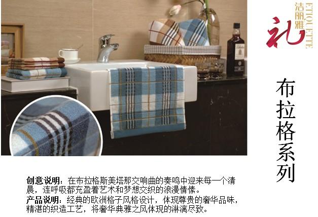 洁丽雅毛巾的注意事项家纺供应