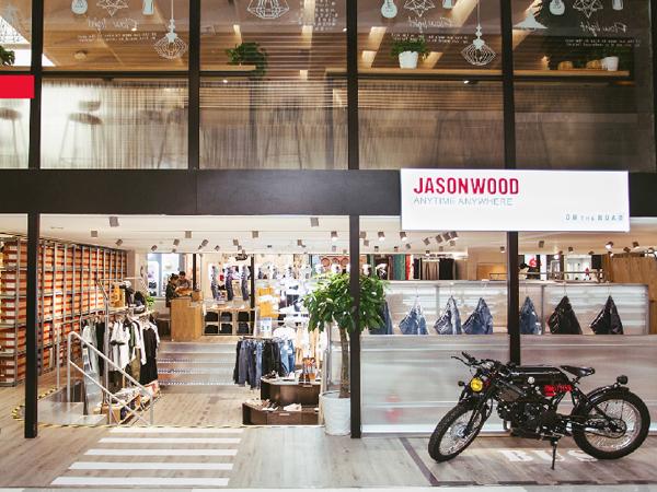 JASONWOOD坚持我的店铺门店图