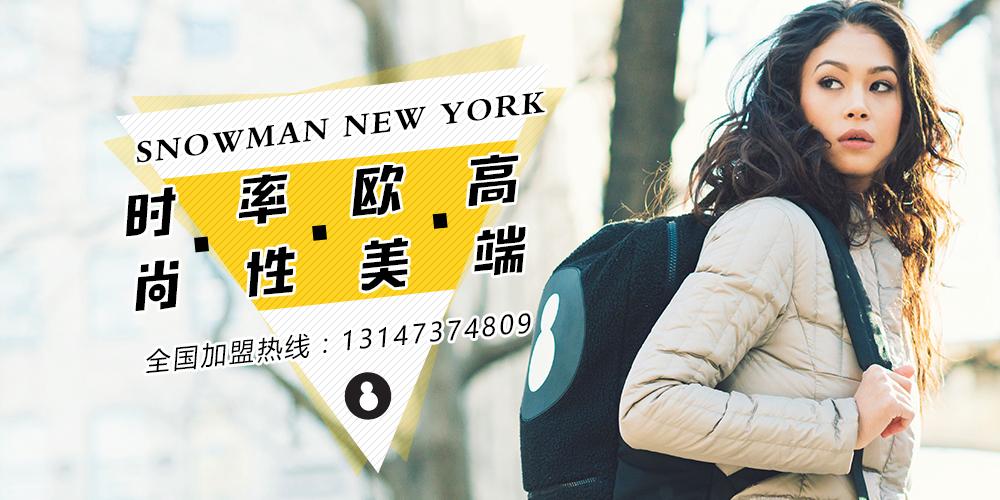 SNOWMAN NEW YORK女装