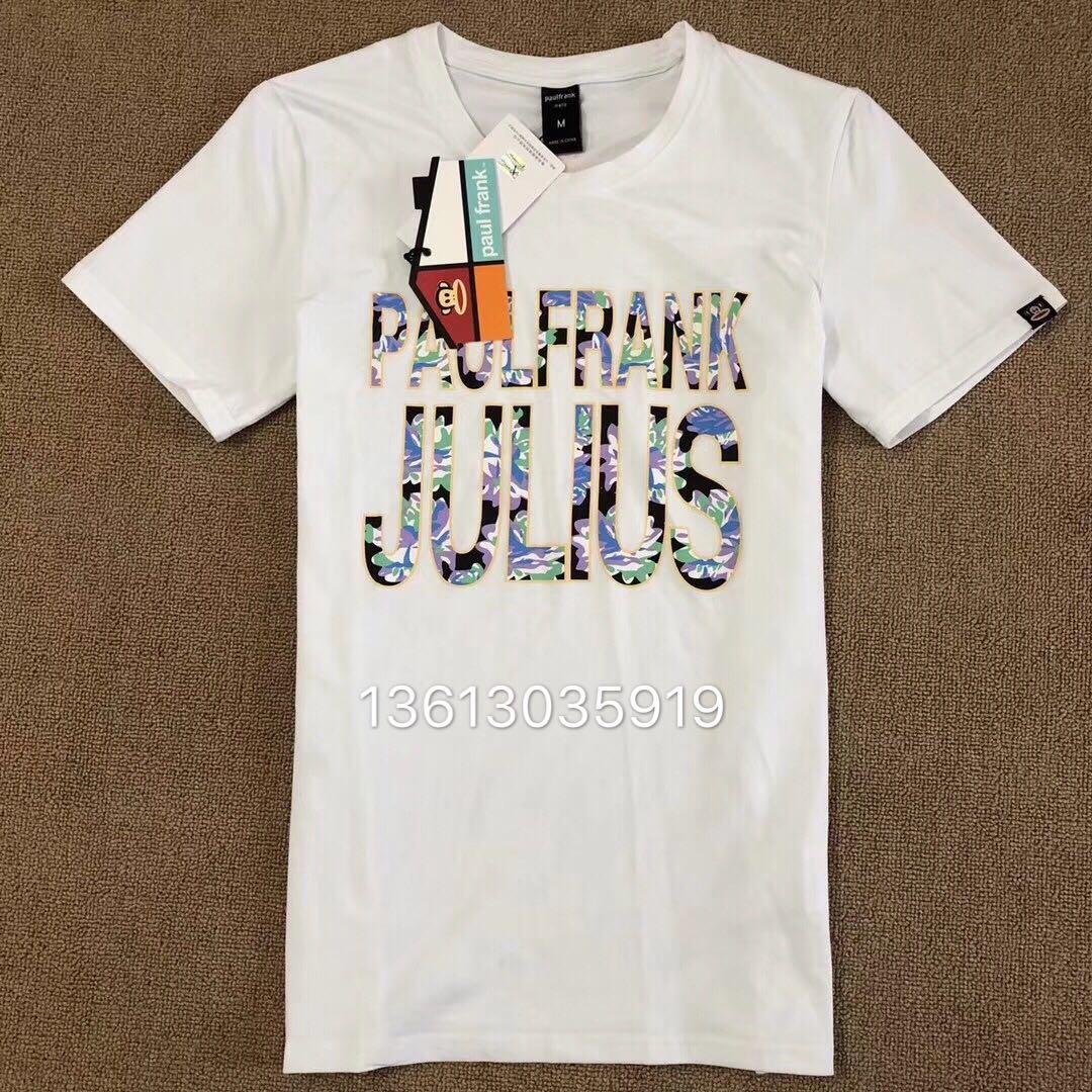 瑞欣运动品牌服装批发短袖t恤