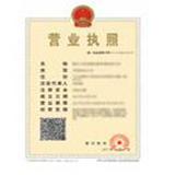 北京盖娅传说服饰设计有限公司企业档案