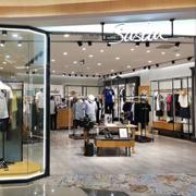 品牌莎斯莱思男装全国开店掀热潮,给实体零售业带来了希望!