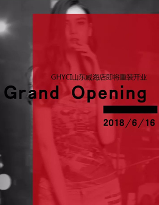 GHYCI女装山东威海店重装开业!!