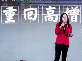 依文集团董事长夏华:这个时代对创业者的要求