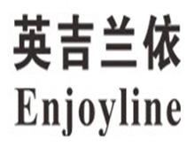 杭州嘉升服饰有限公司