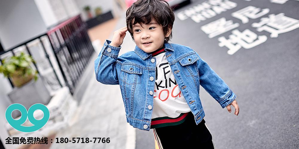 杭州首爱服饰有限公司