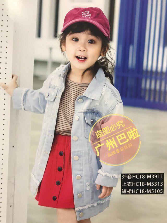 开品牌童装折扣店要注意什么|童装供应