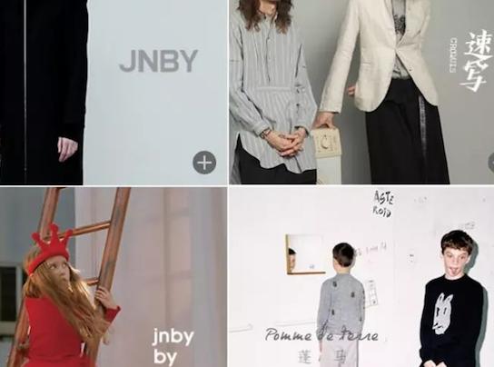 反思时尚的代价 江南布衣推出零浪费品牌