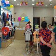 热烈庆祝杨女士芭乐兔童装加盟店盛大开业