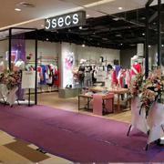热烈祝贺5secs五秒服饰强势进驻西安·汉神购物广场!!!