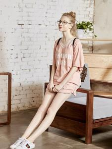 BEB女装橘粉色字母T恤套装