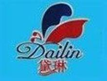 黛琳內衣品牌
