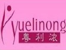 粤利浓yuelinong