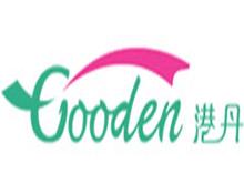 港丹gooden