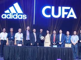 阿迪达斯签约阿里体育,2亿冠名大足联赛6年