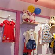恭喜李先生芭乐兔童装加盟店开业大吉