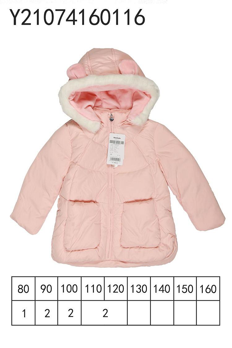 品牌童装棉衣尾货供应|童装供应