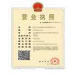上海酒颜信息科技有限公司企业档案