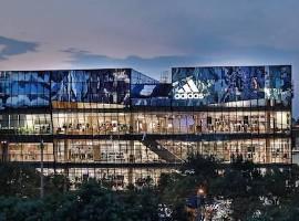 阿迪达斯品牌中心重新启动 有哪些新看点?