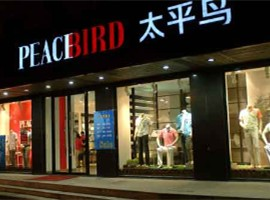"""中国品牌出海的""""艰难革命"""":仍需努力"""