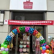 热烈祝贺6月20日重庆沙坪坝胡女士都市新感觉店铺开业