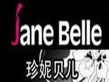 珍妮贝儿内衣品牌