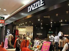 地素时尚仍未摆脱家族企业模式 上市埋下巨大隐患?