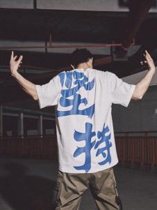 JASONWOOD白色个性时尚T恤