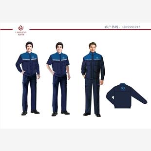丽斯龙提供深圳工作服厂家生产