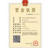 上海琪岚实业有限公司企业档案