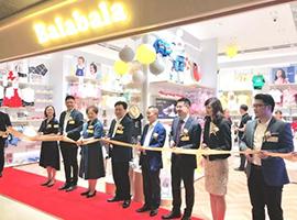 巴拉巴拉两店齐开启动香港布局 加速冲出大陆市场