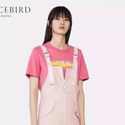 PEACE BIRD太平鸟女装2018夏季上新解锁你的少女穿搭