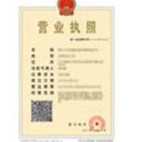 福州言乐睿信息科技有限公司企业档案