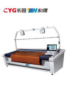 LR30B ITTA云计算智能验皮扫描排版机